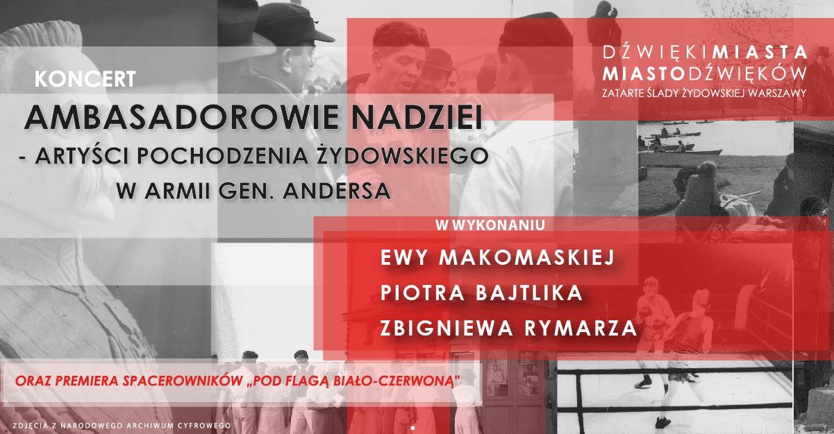 Jesień w Warszawie Hanka Warszawianka koncert